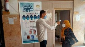 انتظام الدراسة وتوزيع 2850 جهاز تابلت على الطلاب بشمال سيناء