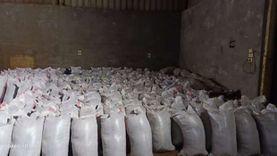 ضبط مصنع أعلاف يستخدم حيوانات نافقة في الإسماعيلية
