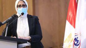 """وزيرة الصحة: كورونا قد يستمر معنا لسنوات.. """"مينفعش نوقف الدراسة"""""""
