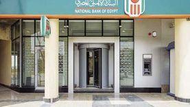 «البنك الأهلي» يطلق خدمة سداد مصروفات الجامعات المصرية للطلاب الوافدين بالعملات الأجنبية