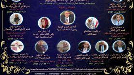 زراعة الإسكندرية: دورات «أون لاين» في الإجازة لتأهيل الشباب لسوق العمل