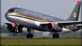 الخطوط الجوية الأردنية تستأنف رحلاتها إلى 5 دول السبت المقبل