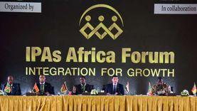 توصيات منتدى رؤساء هيئات الاستثمار الأفريقية.. تدشين مجلس استشاري