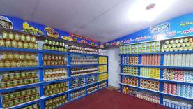 أسعار اللحوم والداوجن والخضر والفاكهة في أسواق القليوبية اليوم