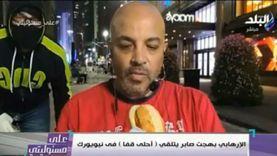 فيديو.. قيادي إخواني يتعرض لموقف محرج على الهواء: خد قفا زو