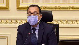 الحكومة تنفي تجميد برنامج «تكافل وكرامة» تمهيدا لإيقافه بالكامل