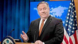 """عاجل..""""العربية"""" أنباء عن قرار أمريكي وشيك بإغلاق سفارة واشنطن في بغداد"""