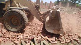 إزالة تعديات على 730 متر أراض زراعية في المنوفية