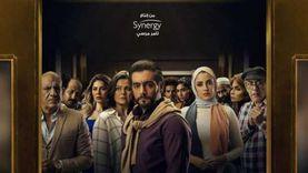 تامر مرسي يطرح بوستر مسلسل «بين السما والأرض»