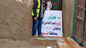توزيع 28 طن لحوم على الأسر الأولى بالرعاية بالمنوفية