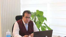 فوز مصر برعاية المؤتمر الدولي للاتحاد العالمي للتعليم الطبي 2022