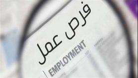 بشرى سارة.. مصادر: تعيينات حكومية لذوي الاحتياجات الخاصة في يوليو