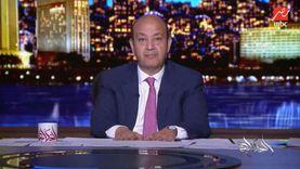 أديب بعد النبر على عمرو دياب يدخل على دينا الشربيني: كلها صحة وتفصل 10 ستات
