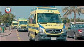الإجراءات الاحترازية لوزارة الصحة المطبقة في مهرجان الجونة