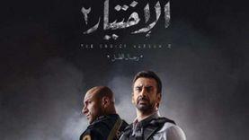 موعد عرض مسلسل الاختيار 2 الحلقة 6 بطولة كريم عبدالعزيز ومكي