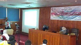 «إجراءات مكافحة العدوى لطلاب امتياز التمريض».. ندوة في جامعة المنيا
