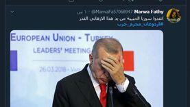 """""""الغرف التجارية"""": زيادة الصادرات المصرية إلى السعودية كبديل لتركيا"""