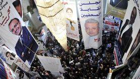 عاجل.. مجلس الدولة للصحفيين: وزارة الصحة من تقرر إجراء انتخابات النقابة