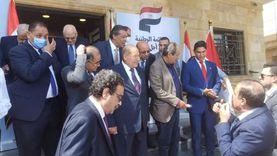 """""""دعم مصر"""" يعلن """"القائمة الوطنية"""" لخوض انتخابات """"الشورى"""""""