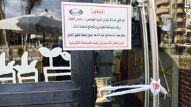 رئيس مدينة دمياط الجديدة يغلق 17 منشأة مخالفة