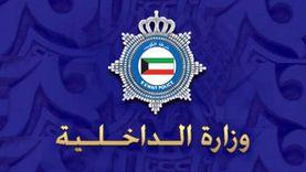 الكويت:لا نية لتجديد تأشيرات الزائرين