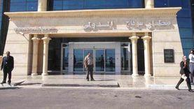 بروتوكول تعاون بين وزارتي الطيران والصحة لاستقبال الجثامين بمطار سوهاج