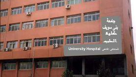 """سعادة بين طلاب جامعة بني سويف بتثبيت مصروفات المدينة الجامعية: """"صوتنا اتسمع"""""""