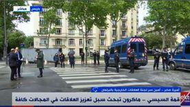 برلمانية: لقاءات متوقعة بين السيسي وشركات فرنسية لزيادة الاستثمار بمصر