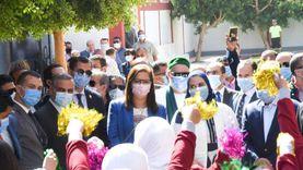 وزيرة التخطيط تفتتح مدرسة ومركز شباب بقرية عرب بخواج بسوهاج