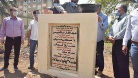 """محافظ أسيوط يضع حجر أساس مدرستي """"30 يونيو"""" و """"التجاريين"""" للغات"""
