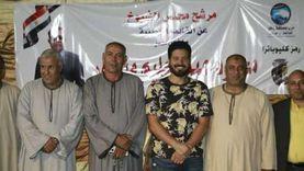 """الوفد يدعم قائمة """"من أجل مصر"""" ومرشحي الائتلاف بالمنوفية"""