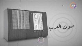 «صوت العرب».. فيلم وثائقي يعرض على «DMC» الخميس المقبل