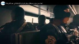 أغنية وبرقيات وسرد بطولات.. «الأحزاب» تحتفل بذكرى عيد الشرطة: فخر وعزة