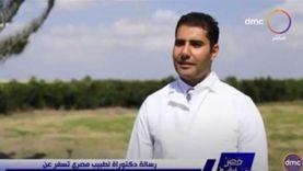 """رسالة دكتوراة لـ طبيب مصري تؤدي إلى """"مضاعفة الإنتاج الحيواني"""""""