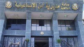 بعد تحرير أردني من الخطف.. نيابة الإسماعيلية تقرر حبسه بتهمة «النصب»