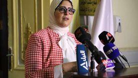 وزيرة الصحة: مصر تُراعي العدالة والشفافية في توزيع لقاحات كورونا