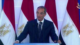 """منصة """"إبداع مصر"""" تفوز بمسابقة تحدي الابتكار للاتحاد الدولي للاتصالات"""