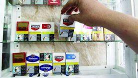 القائمة الكاملة لأسعار السجائر قبل «رسم التأمين الصحي» في يوليو