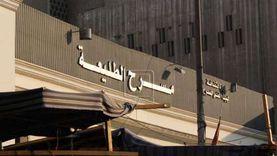 الثقافة: صيانة مسرح الطليعة خلال رمضان