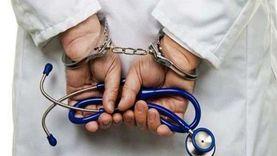«الأطباء»: لا يصح محاسبة الدكاترة بقانون العقوبات.. العالم تجاوز ذلك