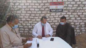 صحة أسوان: توقيع الكشف على 3848 مواطنا في قوافل طبية بقرية الصعايد