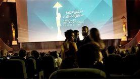"""أزمة """"كراسي"""" بين داليا البحيري وفراج وبسنت بافتتاح القاهرة السينمائى"""