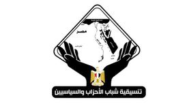 حقوق الإنسان بالتنسيقية تستنكر صمت المجتمع الدولي تجاه الجرائم ضد الفلسطينيين