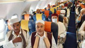 الغردقة تستضيف وفودا من الجيش الليبي والوفاق برعاية الأمم المتحدة