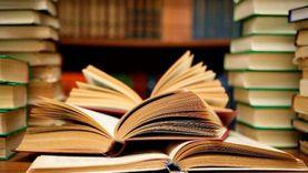 «ارسم مستقبلك بنفسك».. 5 كتب تساعد في تنمية مهارات الطلاب