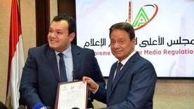 ترخيص موقع تنسيقية الشباب من المجلس الأعلى للإعلام رسميا
