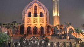 الكاتدرائية المرقسية تضيء باللون البرتقالي لمناهضة العنف ضد المرأة