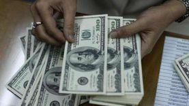 سعر الدولار اليوم: مستقر أمام الجنيه المصري بنهاية التعاملات