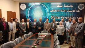 لأول مرة بجامعات مصر.. افتتاح معمل الأدلة الرقمية بجامعة بنها