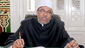 «الأوقاف»: منع صلاة العيد في ساحات المساجد لصعوبة السيطرة عليها